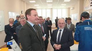 Александр Сидякин: «НОЦ в Уфе станет мостом между наукой, государством и бизнесом»