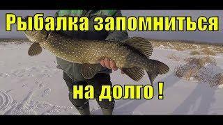 Эта Рыбалка запомнится на долго ! Рыбалка на жерлицы