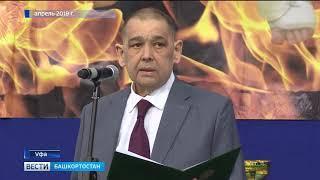 Скончался и.о. вице-премьера Башкирии Артур Ахметханов