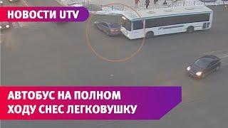 В Уфе на остановке автобус столкнулся с легковым автомобилем