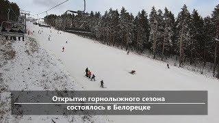 UTV. Новости центра Башкирии за 25 ноября