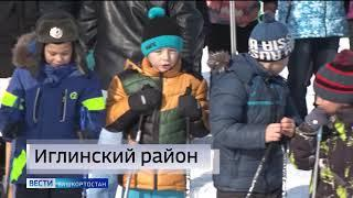 Новости районов: обновление сельхозтехники и необычные лыжные гонки