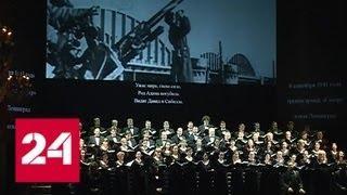 В День памяти и скорби по всей России прошли памятные мероприятия - Россия 24
