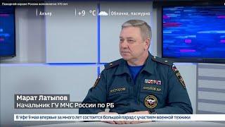 Пожарной охране России исполняется 370 лет. ГТРК Башкортостан