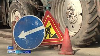 Ямочный ремонт в Уфе завершат к середине апреля