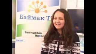 ГКУ ЦЗН Баймакского района Ознакомительная экскурсия