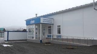 В Инзере открылся новый Единый центр обслуживания населения