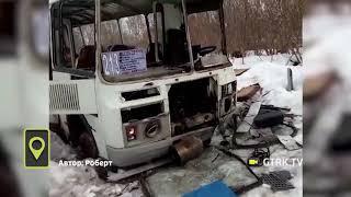 В уфимском Инорсе нашли кладбище заброшенных автобусов - видео