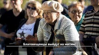 UTV. Новости центра Башкирии за 25 апреля