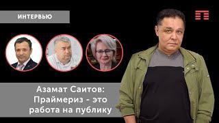 Азамат Саитов о выборах в Башкирии: «Электорату должно быть фиолетово»