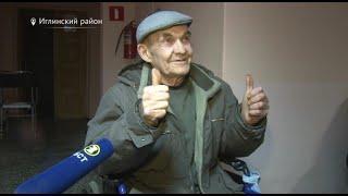 «Нигде не обижали!»: стала известна судьба инвалида из Башкирии, ползавшего по полу в больнице