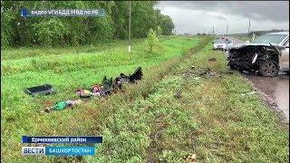 Появились первые кадры с места ДТП в Башкирии, где погибли три человека