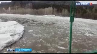 Глава Белорецка заявил о режиме повышенной готовности к паводку
