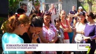 В селе Лощиновка простились с восьмилетней Ангелиной