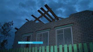 Мощный ураган оставил жителей Башкирии без крыши над головой
