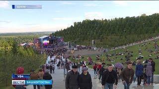 В Уфе в День России выступит ансамбль Надежды Бабкиной