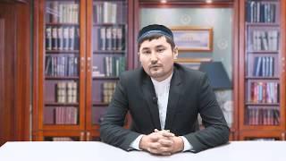 Арсланов Айнур Нургалиевич - первый зам муфтия Башкортостана