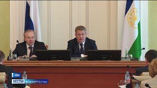 Радий Хабиров поручил подготовить экономический резерв для сложных времен