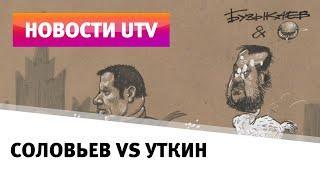 Angry Birds. Как увидел противостояние Соловьева и Уткина башкирский художник Камиль Бузыкаев