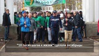 UTV. Новости запада Башкирии за 5 апреля