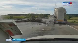 В Башкирии после столкновения в ДТП взорвался автомобиль: видео