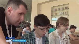 Крупнейший IT-проект страны – конкурс «Цифровой прорыв» привлек 30 тысяч россиян