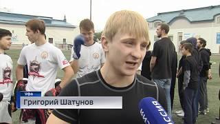 «Динамо» меняется»: старейший стадион Уфы провел день открытых дверей
