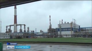 В Салавате создадут первое в России производство суперабсорбентов