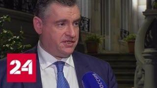 Украина тратит время и нервы парламентариев, пытаясь оспорить решение ПАСЕ по России - Россия 24