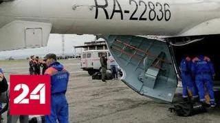 Девять человек утонули вместе с УАЗом: объявлен траур - Россия 24