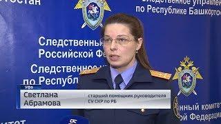 По факту распространения ящура в Туймазинском районе возбуждено уголовное дело