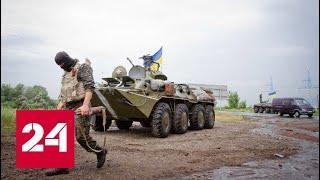 Новый украинский канал будут использовать как оружие для Донбасса. 60 минут от 02.08.19
