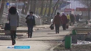 Во второй половине апреля в Башкирии потеплеет до +20