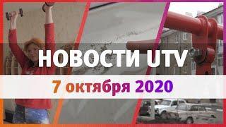 Новости Уфы и Башкирии 07.10.2020: цементная пыль, спортплощадка и дискриминация инвалидов