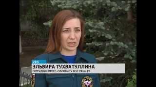 Два трагических происшествия на воде произошли в Башкортостане за прошедшие сутки