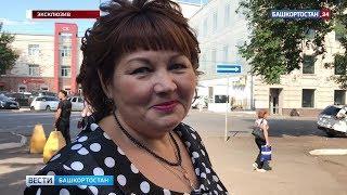 Скандально известная экс-дознавательница МВД вышла на новую работу в Уфе