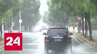 "На Китай обрушился тайфун ""Лекима"" - Россия 24"