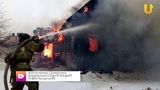 Новости UTV. Гибель детей на пожарах