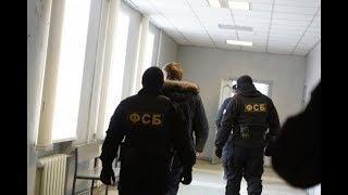 Видео задержания начальников полиции которые изнасиловали девушку дознавателя в Уфе, съемка ФСБ
