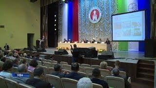 На съезде Собора русских в Уфе избрали нового председателя