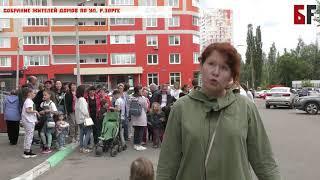 Жители Уфы по улице Рихарда Зорге выступили против точечной застройки.
