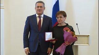 Радий Хабиров вручил государственные награды Российской Федерации и Республики Башкортостан