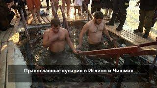 UTV. Новости центра Башкирии за 16 января