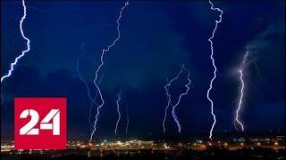 Конец света отменяется? В МЧС рассказали о наступлении пика шторма. 60 минут от 09.08.19
