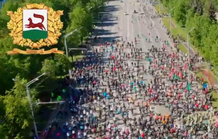 Уфа День 1000 велосипедистов, 2019