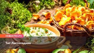 UTV. Новости севера Башкирии за 6 сентября (Нефтекамск, Дюртюли, Янаул)