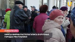 """Новости UTV. Полицейские задержали руководителя """"Социнвествклада"""""""