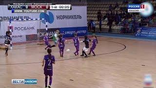 Юные футболистки из Бельтирской школы Аскизского района стали лучшими в стране
