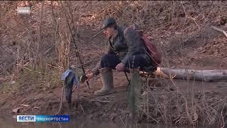 В Башкирии начали штрафовать нарушивших режим самоизоляции туристов и рыбаков