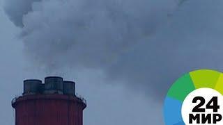 Сибай задыхается: у жителей башкирского города симптомы отравления диоксидом серы - МИР 24